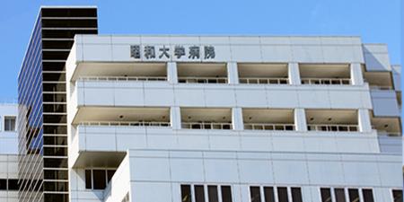 昭和大学病院でのデジタルサイネージ設置の実例